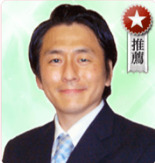 電話占いウラナに所属している瀧山歩先生